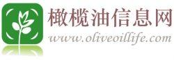 橄榄油信息网 Olive Oil Life